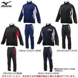MIZUNO(ミズノ)ミズノプロ テックシールドジャケット 上下セット(12JE8W02/12JF8W02)(mizunopro/野球/ベースボール/トレーニング/シャツ/ジャケット/パンツ/男性用/メンズ)