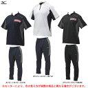 MIZUNO(ミズノ)ミズノプロ トレーニングジャケット パンツ 上下セット(12JE9J03/12JF9J02)(mizunopro/野球/ベー…