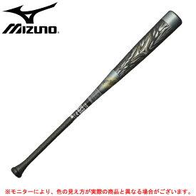 MIZUNO(ミズノ)限定 軟式用 ビヨンドマックス ギガキング フレアグリップ(1CJBR140)(BEYONDMAX/GIGAKING/野球/ベースボール/バット/トップバランス/FRP製/一般軟式/一般用)