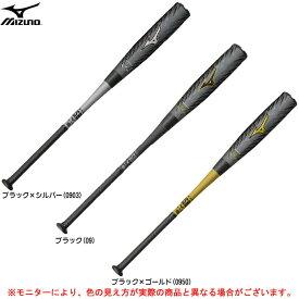 MIZUNO(ミズノ)軟式用 ビヨンドマックス ギガキング02(1CJBR142)(BEYONDMAX/GIGAKING/野球/ベースボール/バット/トップバランス/金属製/一般軟式/一般用)