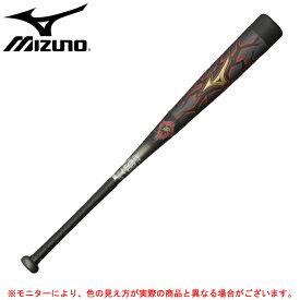 MIZUNO(ミズノ)限定 少年軟式用 ビヨンドマックス ギガキング(1CJBY134)(BEYONDMAX/GIGAKING/野球/ベースボール/バット/トップバランス/FRP製/少年野球/子供用/ジュニア)
