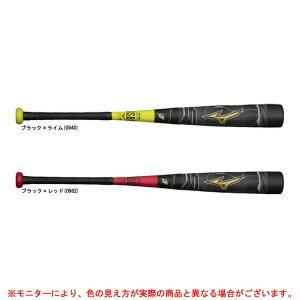 MIZUNO(ミズノ)限定 少年軟式用FRP製バット ビヨンドマックス ギガキング(1CJBY145)(BEYONDMAX/GIGAKING/野球/ベースボール/バット/トップバランス/少年野球/子供用/ジュニア)