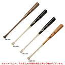 MIZUNO(ミズノ) 硬式用木製バット プロフェッショナル メイプル(1CJWH176)(野球/ベースボール/木製バット/硬式野…