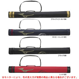 MIZUNO(ミズノ)グローバルエリート バットケース(1本入れ)(1FJT9419)(Global Elite/野球/ベースボール/ソフトボール/バットバッグ/バッグ/かばん)