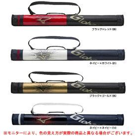 MIZUNO(ミズノ)グローバルエリート バットケース(1本入れ)(1FJT9469)(Global Elite/野球/ベースボール/ソフトボール/バットバッグ/バッグ/かばん/ジュニア/子供用/少年用)