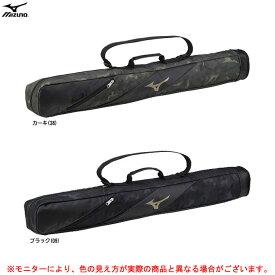MIZUNO(ミズノ)グローバルエリート バットケース(2本入れ)(1FJT9801)(Global Elite/野球/ベースボール/ソフトボール/バットバッグ/バッグ/かばん)