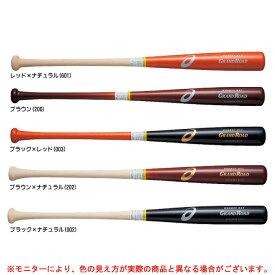 ASICS(アシックス)軟式用木製バット GRAND ROAD(3121A264)(野球/ベースボール/メイプル/軟式野球/一般用)