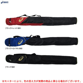 ASICS(アシックス)バットケース 1本入れ(3123A292)(野球/ベースボール/ソフトボール/バットバッグ/バッグ/かばん)
