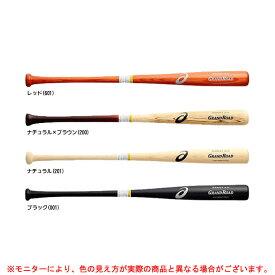 ASICS(アシックス)少年軟式用木製バット GRAND ROAD(3124A105)(野球/ベースボール/軟式野球/子供用/少年用/ジュニア)