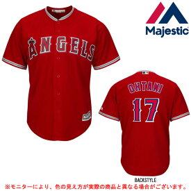 MAJESTIC(マジェスティック)大谷翔平 ロサンゼルス エンゼルス レプリカユニフォーム(7700ANG)(野球/ベースボール/MLB/メジャーリーグ/スポーツ/半袖/男性用/メンズ)