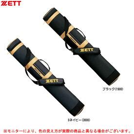 ZETT(ゼット)バットケース3本入り(BCP737B)(野球/ベースボール/ソフトボール/バットバッグ/かばん/鞄)
