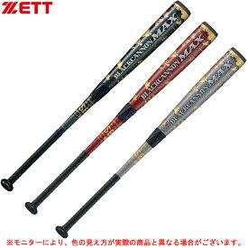 ZETT(ゼット)軟式用FRP製バット ブラックキャノンMAX(BCT359)(M号対応/野球/ベースボール/軟式野球/トップバランス/ヘッドバランス/カーボン製バット/大人用/一般用)