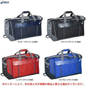 ASICS(アシックス)ツアーバッグM(BEA261)(約54L/野球/ベースボール/ソフトボール/バッグ/かばん/遠征バッグ/ボストンバッグ/ダッフルバッグ/用具バッグ/ミドルバッグ/チームバッグ)