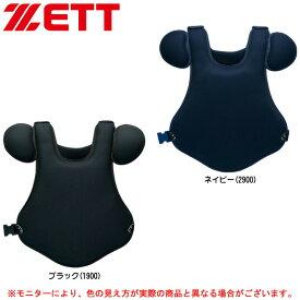 ZETT(ゼット)プロステイタス 硬式用プロテクター(BLP1288G)(硬式野球/ベースボール/キャッチャー/捕手/高校野球/一般用)