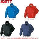 ZETT(ゼット)野球&ソフトグランドコート(BOG315)(野球/ソフトボール/グラコン/ウェア/ジャケット/一般用)