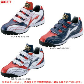 ZETT(ゼット)ラフィエットBG(BSR8893G)(野球/ベースボール/アップシューズ/トレーニングシューズ/靴/一般用)