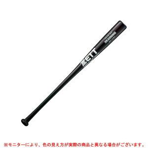 ZETT (ゼット)中学生 合竹製トレーニングバット 800g(BTT17783)(野球/ベースボール/実打撃可/硬式野球/高校生/中学生/マスコットバット/竹バット/一般用)
