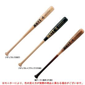 ZETT(ゼット)硬式用木製バット プロステイタス プレミアム(BWT16814)(野球/ベースボール/BFJマーク/木製バット/硬式野球/一般用)