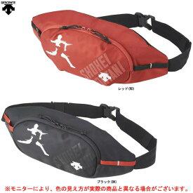 DESCENTE(デサント)ウエストバッグ(DBAPJA01SH)(スポーツ/トレーニング/野球/ベースボール/大谷翔平モデル/鞄/かばん)
