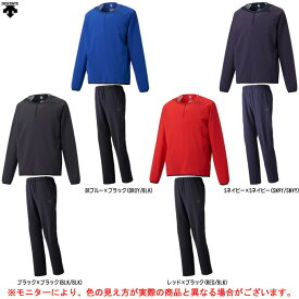 DESCENTE(デサント)ハイブリッドシャツ パンツ 上下セット(DBX3606LB/DBX3605PB)(野球/ベースボール/スポーツ/トレーニング/パンツ/防風/男性用/メンズ)