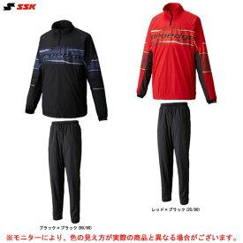 SSK(エスエスケイ)ハーフジップ トレーニングジャケット パンツ 上下セット(EBWP19102/EBWP19104P)(スポーツ/トレーニング/野球/ジャケット/パンツ/ウェア/長袖/男性用/メンズ)
