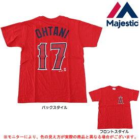 MAJESTIC(マジェスティック)大谷翔平 ロサンゼルス エンゼルス Tシャツ(MM08ANG0099RED1)(野球/ベースボール/MLB/メジャーリーグ/スポーツ/半袖/子供用/キッズ/ジュニア/男性用/メンズ)