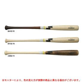 SSK(エスエスケイ)軟式用 木製バット プロモデル(SBB4020)(スポーツ/野球/ベースボール/軟式野球/一般用)