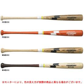 SSK(エスエスケイ)少年軟式用 木製バット プロモデル(SBB5021)(野球/ベースボール/軟式野球/子供用/ジュニア)