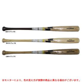 SSK(エスエスケイ)少年軟式用 木製バット プロモデル(SBB5030)(野球/ベースボール/軟式野球/子供用/ジュニア)