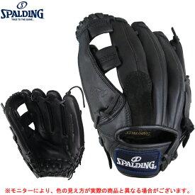 SPALDING(スポルディング)軟式・ソフトボール兼用グラブ オールラウンド用(小さめモデル)(SPS2051)(野球/ベースボール/ソフトボール/グローブ/グラブ/一般用)