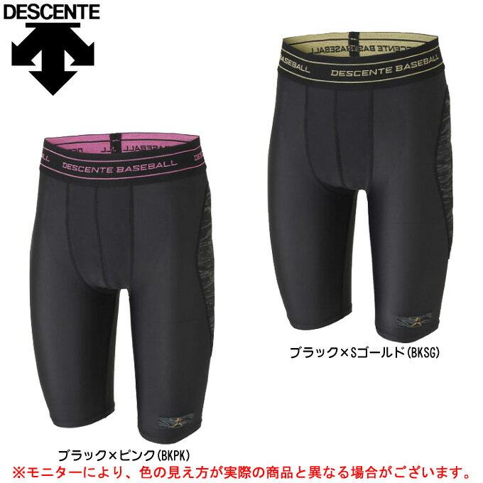 DESCENTE(デサント)大谷コレクション スライディングパンツ(STD685P)(大谷翔平着用モデル/野球/ベースボール/ソフトボール/インナーパンツ/一般用)