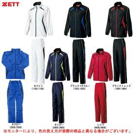 ZETT(ゼット)ウィンドブレーカージャケット パンツ 上下セット(TEZ561S/TEZ561P)(スポーツ/トレーニング/野球/サッカー/ウェア/長袖/保温/畜熱/撥水/男性用/メンズ)