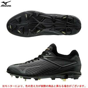 MIZUNO(ミズノ)グローバルエリートPS(11GM1811)(Global Elite/スポーツ/トレーニング/野球/ベースボール/スパイク/合成底/金具埋め込み式/金属固定式/高校野球対応/中学生/高校生/一般用)