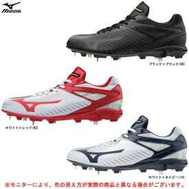 MIZUNO(ミズノ)グローバルエリート GEキャンバーPS(11GM1812)(Global Elite/スポーツ/トレーニング/野球/ベースボール/スパイク/合成底/金具埋め込み式/金属固定式/高校野球対応/中学生/高校生/一般用)