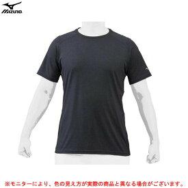 MIZUNO(ミズノ)ミズノプロ Tシャツ(12JA0T79)(mizunopro/ミズプロ/野球/ベースボール/ソフトボール/スポーツ/半袖/ウェア/男性用/メンズ/男女兼用/ユニセックス)