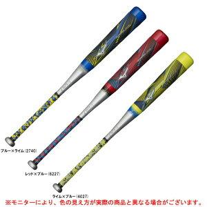 MIZUNO(ミズノ)少年軟式用バット ビヨンドマックスオーバル(1CJBY151)(BEYONDMAX/スポーツ/野球/ベースボール/トップバランス/FRP製/子供用/ジュニア)