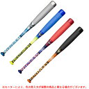 MIZUNO(ミズノ)少年軟式用バット ビヨンドマックスEV(1CJBY152)(少年野球/ベースボール/バット/カーボンバット/…