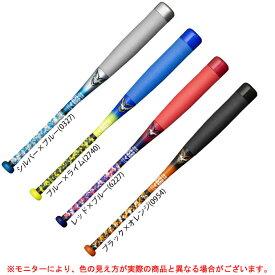 MIZUNO(ミズノ)少年軟式用バット ビヨンドマックスEV(1CJBY152)(少年野球/ベースボール/バット/カーボンバット/ミドルバランス/BEYONDMAX/少年軟式野球用/バットケース付き/子供用/ジュニア用)