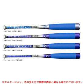 MIZUNO(ミズノ)ビヨンドマックス EV2 FRP製バット トップバランス(1CJBY160)(BEYONDMAX/野球/ベースボール/カーボン/バット/FRP製/子供用/ジュニア/キッズ)