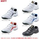 ZETT(ゼット)ラフィエット DX(BSR8276)(野球/ベースボール/アップシューズ/トレーニングシューズ/靴/3E相当/一般…