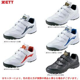 ZETT(ゼット)ラフィエット DX(BSR8276)(野球/ベースボール/アップシューズ/トレーニングシューズ/靴/3E相当/一般用)