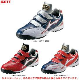 ZETT(ゼット)ラフィエットBG(BSR8815G)(野球/ベースボール/ソフトボール/アップシューズ/トレーニングシューズ/トレシュー/靴/3E相当/一般用)
