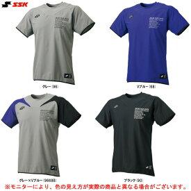 SSK(エスエスケイ)proedge プロエッジ トレーニング半袖Tシャツ(EBT21000)(スポーツ/野球/ベースボール/トレーニング/ウェア/男性用/メンズ)