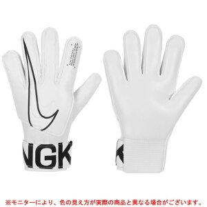 NIKE(ナイキ)Jr.マッチ キーパーグローブ(GS3883)(フットボール/サッカー/ゴールキーパー/キーパー手袋/GK/手袋/子供用/ジュニア/キッズ)