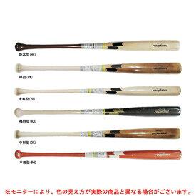 SSK(エスエスケイ)軟式野球用 木製バット プロモデル(SBB4025)(スポーツ/野球/ベースボール/軟式野球/一般用)
