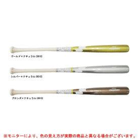 SSK(エスエスケイ)軟式野球用 木製バット プロモデル 坂本型(SBB4027)(スポーツ/野球/ベースボール/軟式野球/一般用)