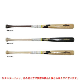SSK(エスエスケイ)少年軟式用 木製バット プロモデル(SBB5037)(野球/ベースボール/軟式野球/子供用/ジュニア)