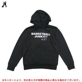 junky(ジャンキー)バスケットボールジャンキー スウェットパーカー(BSK20525)(スポーツ/バスケットボール/トレーニング/カジュアル/ウェア/長袖/Claudio Pandiani/クラウディオ・パンディアーニ/フードあり/男性用/メンズ)
