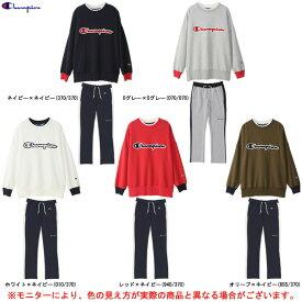 Champion(チャンピオン)ウィメンズ クルーネックスウェットシャツ パンツ 上下セット(CWSS010/CWSS210)(スポーツ/トレーニング/バスケットボール/カジュアル/部屋着/ルームウェア/セットアップ/女性用/レディース)