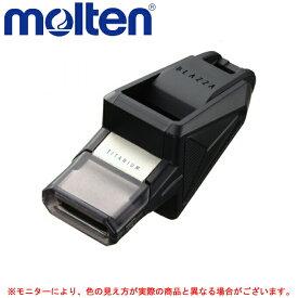 molten(モルテン)ブラッツァ(RA0040K)(笛/審判/レフェリー/ホイッスル/バスケ/バスケットボール)